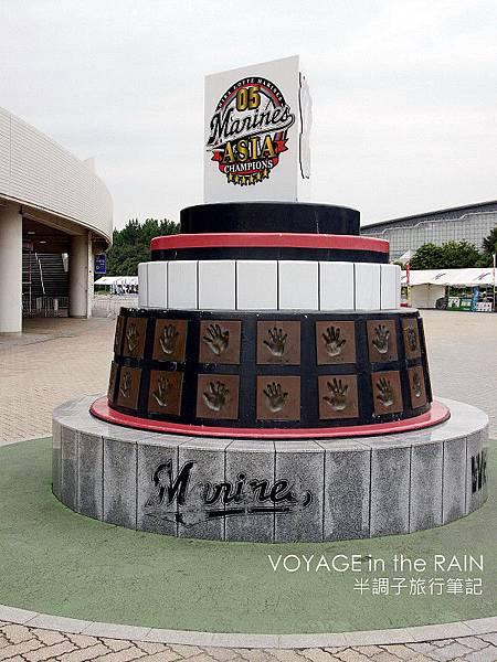 2005年六冠紀念碑