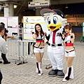 吉祥物Mar-kun