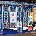 橫濱隊的月MVP