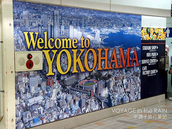 Welcome to YOKOHAMA