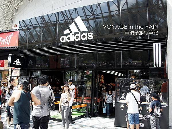 adidas專賣店
