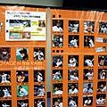 選擇一張球員照片,製作紀念門票