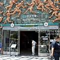 野球博物館入口