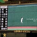 大螢幕重播松本的飛身接殺