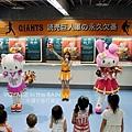 Hello Kitty的活動