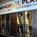 東京巨蛋每年度的MVP