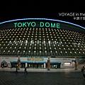 夜晚的東京巨蛋