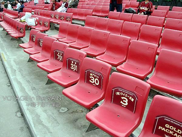 季票座位會貼上名字