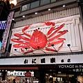 道頓堀地標大螃蟹