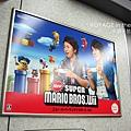嵐的瑪莉歐賽車廣告