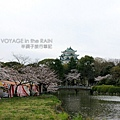 遠方的名古屋城
