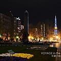 大通公園夜景