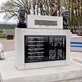「戀之町札幌」紀念碑