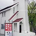札幌雪祭博物館