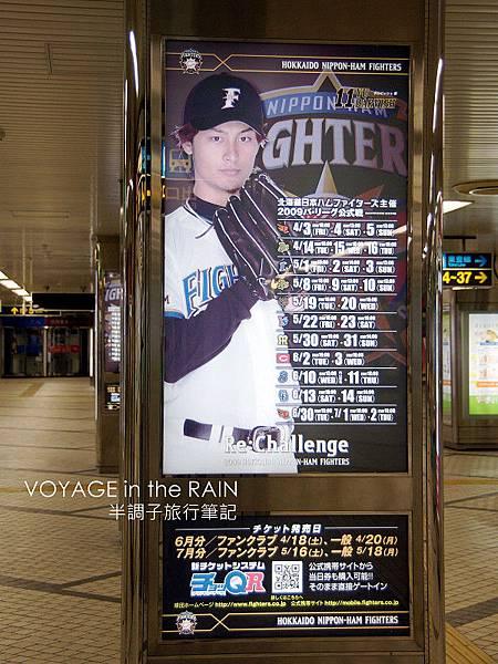 地鐵站內的賽程表