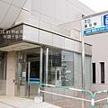 地下鐵「福住」站