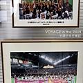 2006年日本第一紀念