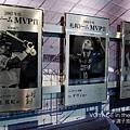 札幌巨蛋MVP專區