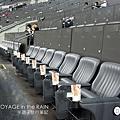 VIP座席