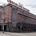 白色戀人巧克力工廠