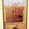 阿波羅11號登陸月球的報導