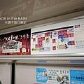 地鐵車廂內的廣告和賽程表