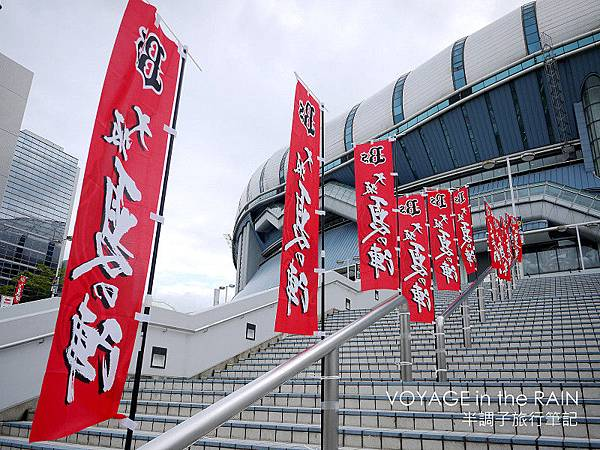 球場周圍插滿了紅色旗幟