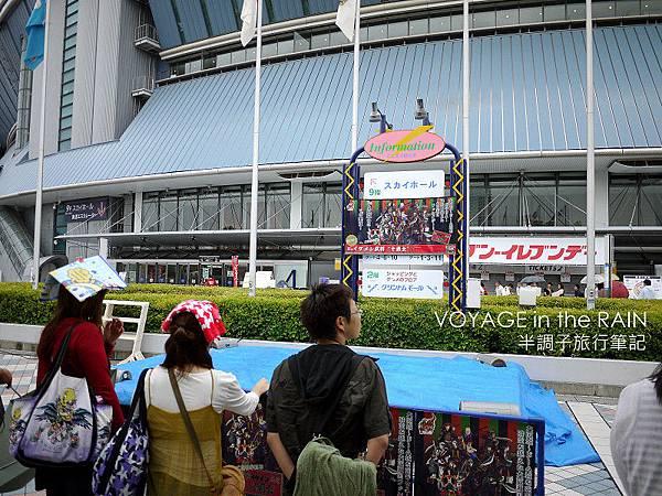 舞台區前等待的球迷