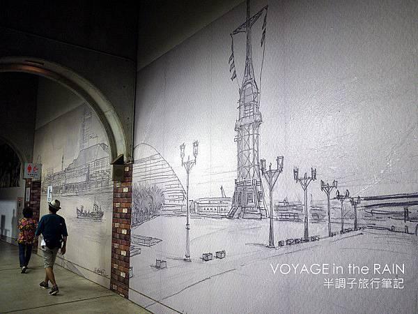 神戶港素描