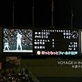 K博士野田浩司