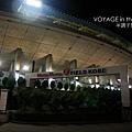 夜晚的神戶球場
