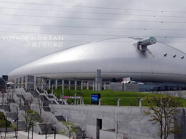壯觀的札幌巨蛋