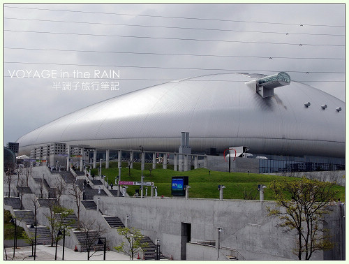 我的野球巡禮.札幌巨蛋