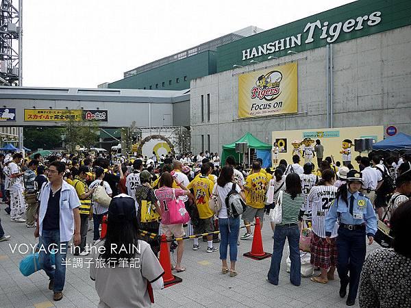 美津濃廣場