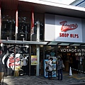 官方專賣店Tigers Shop Alps