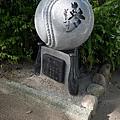 星野仙一題字的野球碑