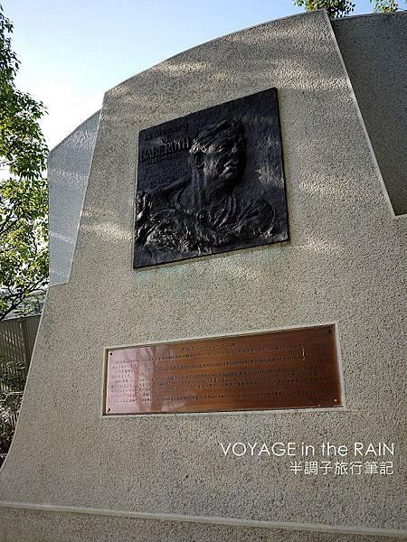 貝比魯斯紀念碑