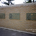 阪神隊史的三位永久欠番