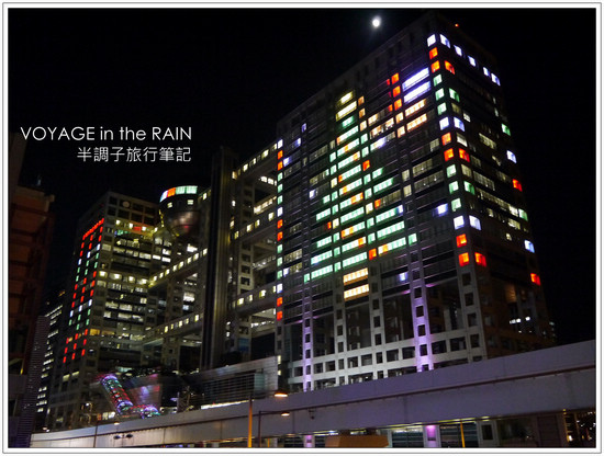 耶誕前夕的東京