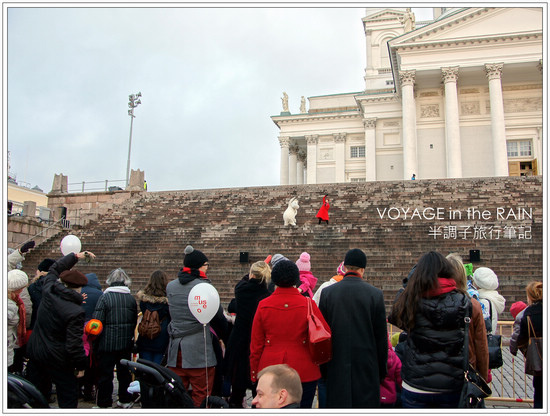 那一年,耶誕降臨前的芬蘭