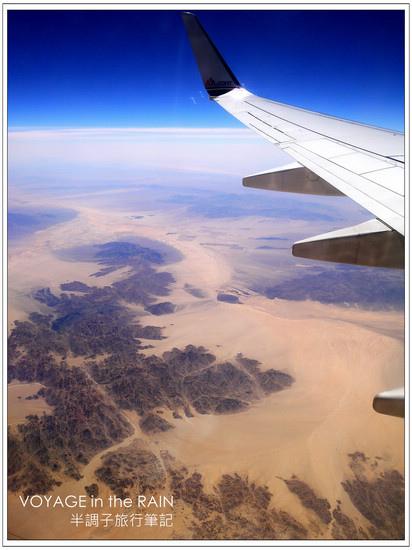 德州,三萬英呎高空裡