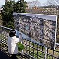 福岡城想像圖
