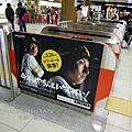 地鐵站的廣告:川崎宗則
