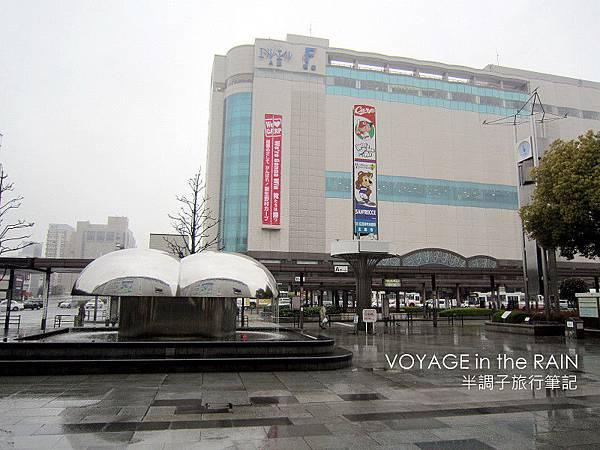 雨中的廣島車站前