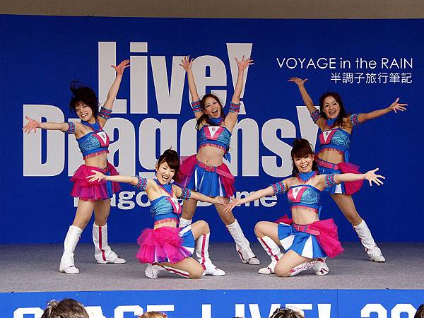 啦啦隊「Cheer Dragons」