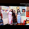 AKB48台灣行