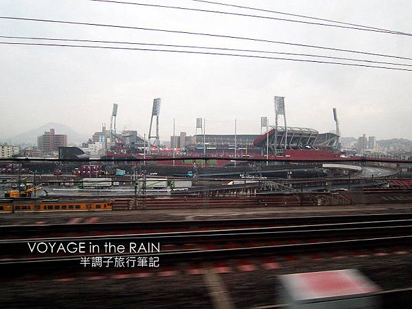 窗外的新市民球場