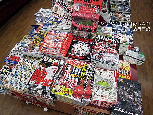 書店內的廣島隊刊物