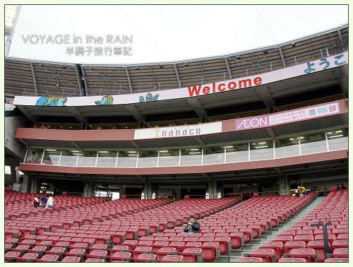 新廣島市民球場