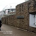 廣島市立美術館